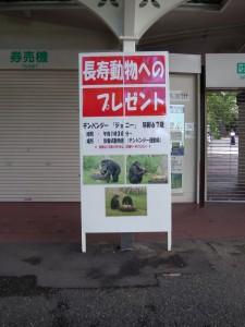 ○IMGA0403(1)