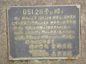 DSC00754-2