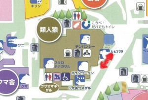園内MAP.切取
